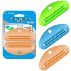 Пресс для зубной пасты Эконом, 2 штуки (арт. DH34-90)