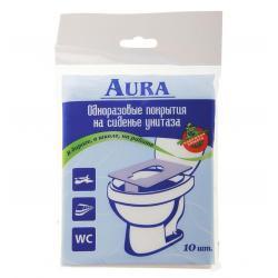 Покрытия на сиденье унитаза одноразовые AURA, 10 штук