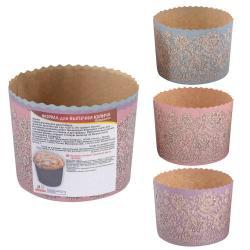 Набор форм для куличей Ажур, бумажные, 11x8,5 см (3 штуки)