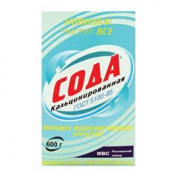 Сода кальцинированная, 600 грамм