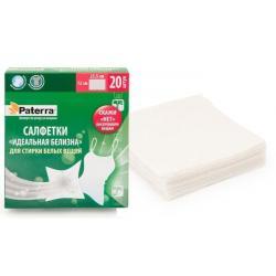 Салфетки-магниты Paterra Идеальная белизна для стирки белого белья, 20 штук