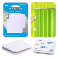 Набор фиксаторов для занавесок в ванной, 5x4.5 см, 2 штуки