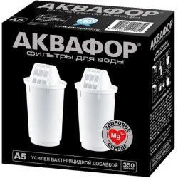 Сменный фильтр для воды Аквафор A5, ресурс 350 л (2 штуки)