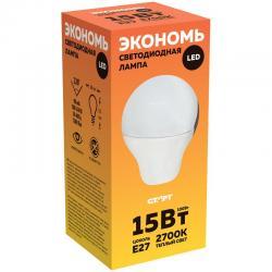 Лампа светодиодная Eco led GLS, E27, 15W, 30