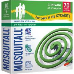 Средство для уничтожения комаров Mosquitall. Защита для всей семьи, спирали, 10 штук